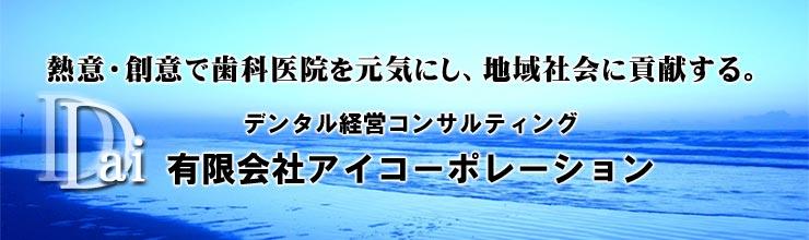 b0134980_4122690.jpg
