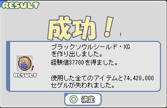 f0136295_215441.jpg
