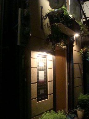 新地の路地裏@Bar ELIXIR・K_b0118001_2154964.jpg
