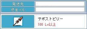 c0084904_1948939.jpg