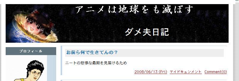 f0124204_2205821.jpg