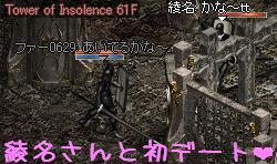 f0072010_19562065.jpg
