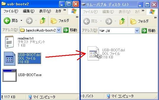 b0030122_163963.jpg