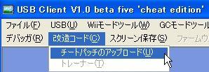b0030122_16583646.jpg