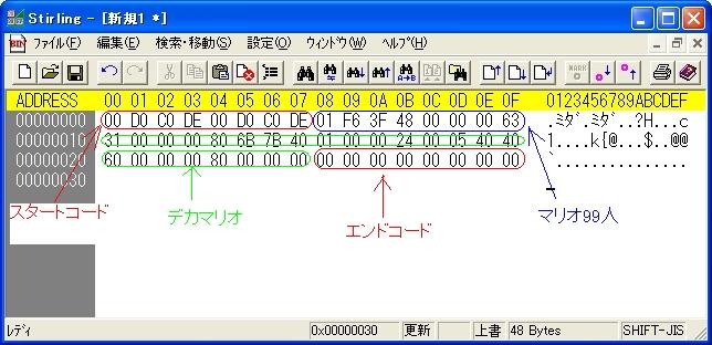b0030122_17294729.jpg