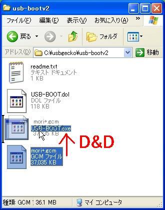 b0030122_174780.jpg