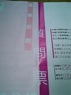 f0148927_18225787.jpg