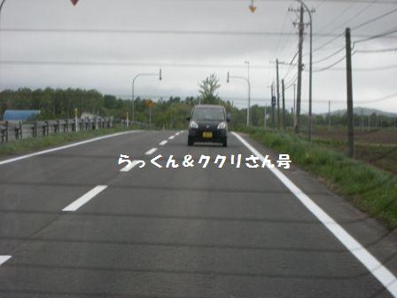 c0116534_2359875.jpg