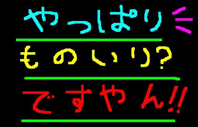 f0056935_2014613.jpg