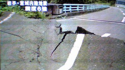 岩手・宮城内陸地震_f0081443_2316417.jpg