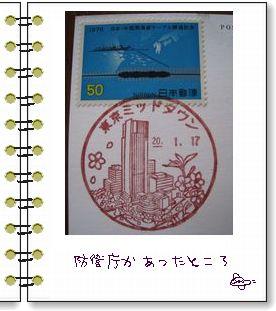 b0082747_1983718.jpg