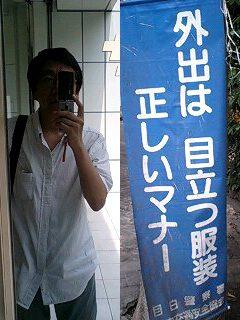 e0045856_2012019.jpg