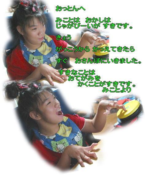f0082367_10175661.jpg