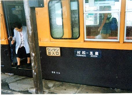 東京以外の話_c0001670_11455888.jpg