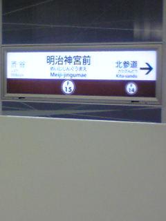 b0013080_2261176.jpg