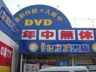 穂花様 イベント 2008/6/14_d0144184_22175029.jpg