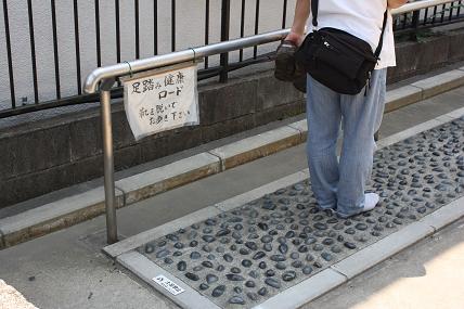 川越 熊野神社(銭洗弁財天)_d0044093_23105019.jpg