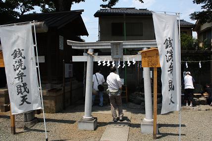 川越 熊野神社(銭洗弁財天)_d0044093_2311661.jpg