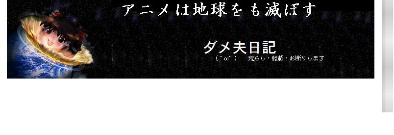 f0124204_4261069.jpg