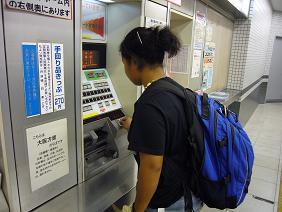 ヤップ人が日本に来ると、こうなりました。_c0056508_2117737.jpg