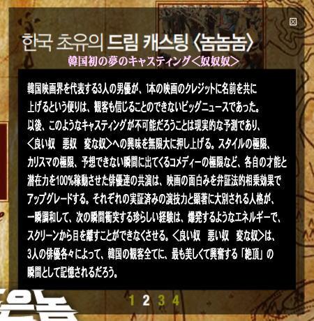 f0027009_1014450.jpg