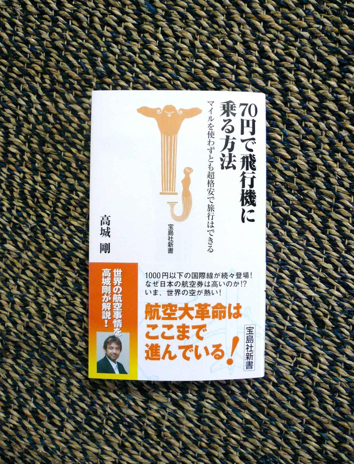 f0154409_16215578.jpg