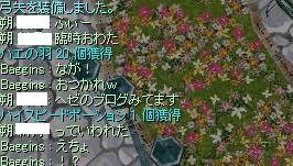 b0098610_4192815.jpg