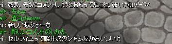 b0098610_4205154.jpg