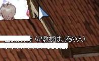 b0098610_4303964.jpg