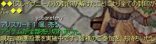 e0002817_18365552.jpg