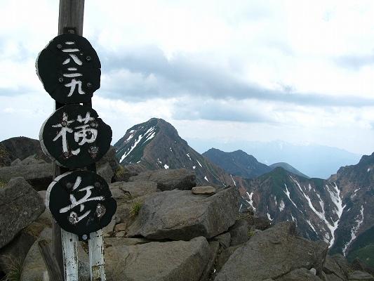 八ヶ岳 硫黄岳~横岳_d0098922_23194771.jpg