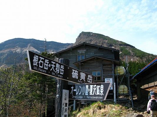 八ヶ岳 硫黄岳~横岳_d0098922_2345259.jpg