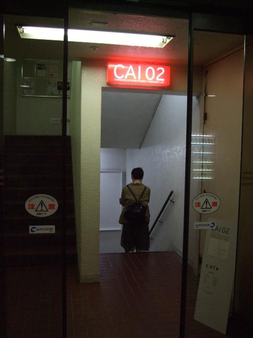 677) CAI02 ①「オープニング展覧会・サッポロ・アート展」 5月24日(土)~6月21日(土)_f0126829_21561171.jpg