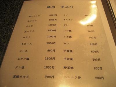 c0060651_11693.jpg