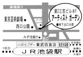 児童文芸創作童話サロン2008_c0007652_201342.jpg