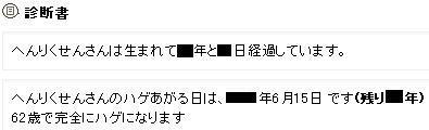 b0043454_2229432.jpg
