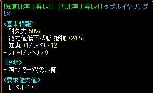 f0016964_113388.jpg
