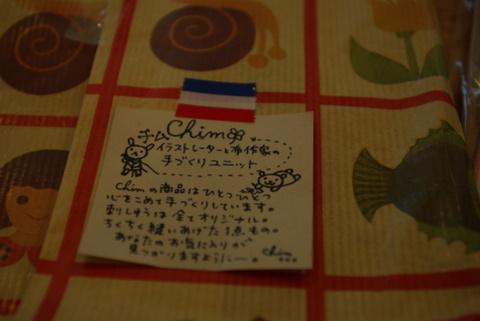 f0159776_14810.jpg