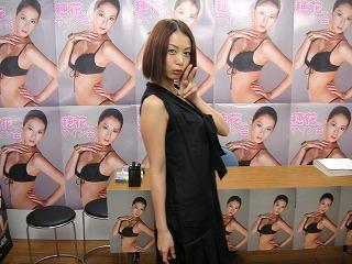 穂花様 関西イベント二日目  2008/6/15_d0144184_22461185.jpg