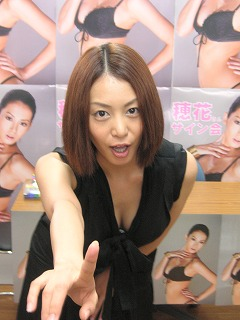 穂花様 関西イベント二日目  2008/6/15_d0144184_2247272.jpg