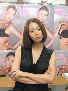 穂花様 関西イベント二日目  2008/6/15_d0144184_2248275.jpg