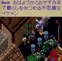 b0096491_848610.jpg