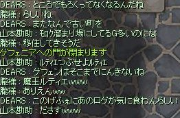 f0115492_14235760.jpg