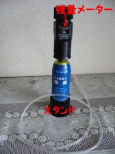 f0145192_16234829.jpg
