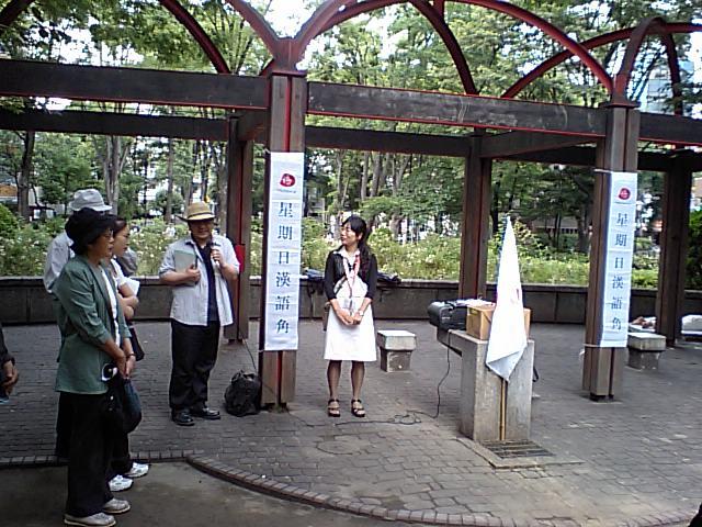 第44回漢語角開催写真その1_d0027795_14493962.jpg