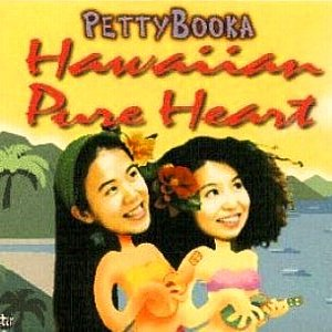 "Petty Booka ""Hawaiian Pure Heart-ハワイの純真""_e0012796_21434620.jpg"