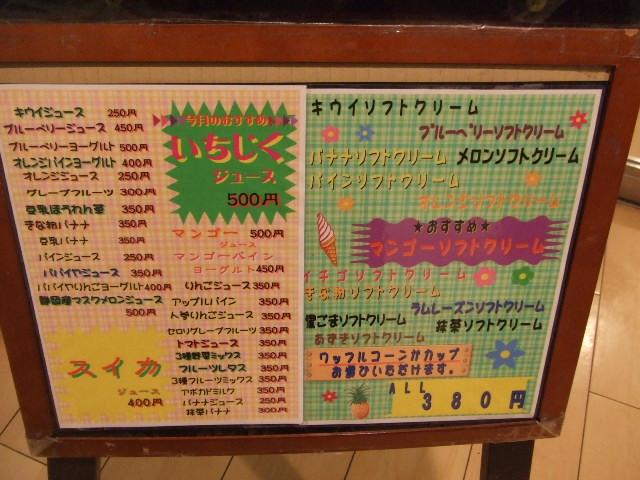 YAMAYASU_f0076001_20522476.jpg