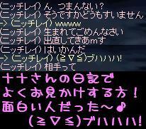 f0072010_4445181.jpg