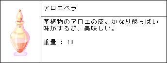 e0115011_17472115.jpg