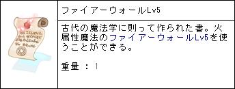 e0115011_17474669.jpg